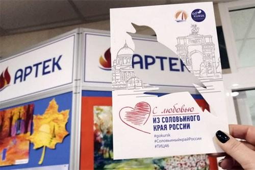 IV Всероссийский форум организаторов детского отдыха прошел «Артеке»