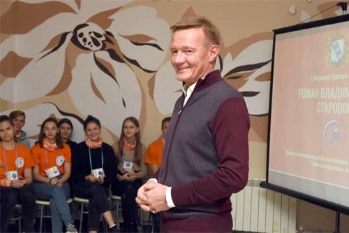 Губернатор Роман Старовойт посетил лагерь «Комсорг»